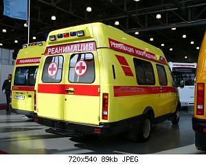 Автомобиль на Службе №40 - СемАР-3234 Реанимация новорожденных