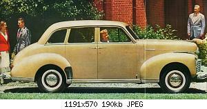 Нажмите на изображение для увеличения Название: 4 1946-Studebaker-Champion-4-Door-Sedan-Cruising-Sedan.jpg Просмотров: 5 Размер:190.5 Кб ID:1013596