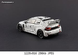 Нажмите на изображение для увеличения Название: DSC08665 копия.jpg Просмотров: 0 Размер:286.0 Кб ID:1213819