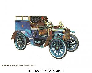 1905 Lessner Type-1 6PS - Post  20200204-5.jpg