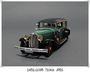 Нажмите на изображение для увеличения Название: Renault Reinastella (1) Nor.JPG Просмотров: 6 Размер:709.5 Кб ID:1158880