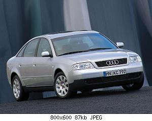 Нажмите на изображение для увеличения Название: Audi_A6_1_9a0.jpg Просмотров: 5 Размер:87.4 Кб ID:714254
