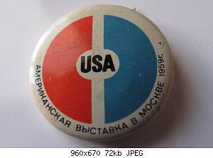 Нажмите на изображение для увеличения Название: amerikanskaya-vystavka-avtomobilej-1959-goda-v-sokolnikahquibbll-1.jpg Просмотров: 1 Размер:71.7 Кб ID:1193000