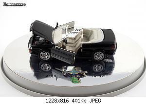 Нажмите на изображение для увеличения Название: DSC07664 копия.jpg Просмотров: 1 Размер:400.7 Кб ID:1201649