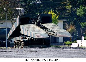 Type91_Armoured_vehicle-launched_bridge_005.JPG