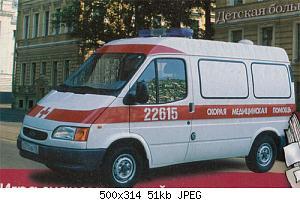 Нажмите на изображение для увеличения Название: Ford_Transit_500_O.jpg Просмотров: 1 Размер:50.8 Кб ID:1138259