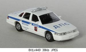 Busch 49049 Ford Crown Victoria  DPS 106.jpg