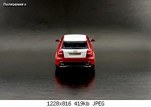Нажмите на изображение для увеличения Название: DSC05394 копия.jpg Просмотров: 1 Размер:418.9 Кб ID:1151989