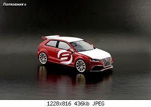 Нажмите на изображение для увеличения Название: DSC05404 копия.jpg Просмотров: 3 Размер:435.9 Кб ID:1151992