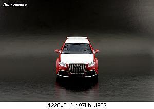 Нажмите на изображение для увеличения Название: DSC05406 копия.jpg Просмотров: 0 Размер:406.7 Кб ID:1151993