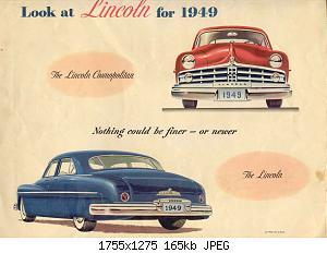 Нажмите на изображение для увеличения Название: 1949 Lincoln-06.jpg Просмотров: 1 Размер:165.2 Кб ID:1072933