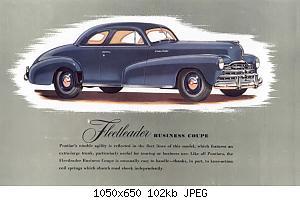 Нажмите на изображение для увеличения Название: 1948 Cdn Pontiac-06.jpg Просмотров: 1 Размер:102.2 Кб ID:1034361