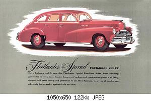 Нажмите на изображение для увеличения Название: 1948 Cdn Pontiac-10.jpg Просмотров: 1 Размер:122.4 Кб ID:1034365