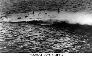 Нажмите на изображение для увеличения Название: Exeter_sinking.jpg Просмотров: 1 Размер:228.9 Кб ID:1206253