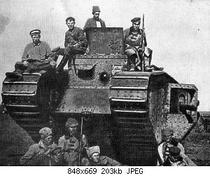 Kahovka_English_tank.jpg