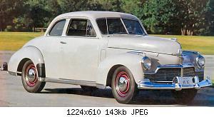 Нажмите на изображение для увеличения Название: 1 1946 Studebaker.jpg Просмотров: 4 Размер:142.8 Кб ID:1013593