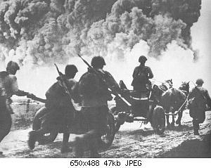 Нажмите на изображение для увеличения Название: 03_45_mm_Verdun.JPG Просмотров: 0 Размер:46.8 Кб ID:1165049