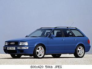 Нажмите на изображение для увеличения Название: audi-rs2-katalog-avtomobilej_0.jpg Просмотров: 7 Размер:50.2 Кб ID:714286