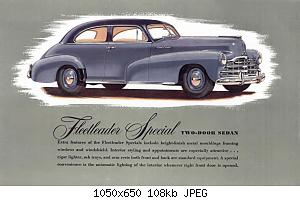 Нажмите на изображение для увеличения Название: 1948 Cdn Pontiac-08.jpg Просмотров: 1 Размер:107.7 Кб ID:1034363