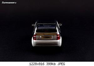 Нажмите на изображение для увеличения Название: DSC07248 копия.jpg Просмотров: 0 Размер:399.1 Кб ID:1188083