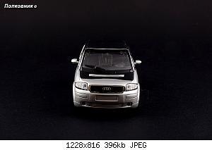 Нажмите на изображение для увеличения Название: DSC07259 копия.jpg Просмотров: 0 Размер:396.2 Кб ID:1188087