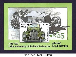 Нажмите на изображение для увеличения Название: Мальдивы 1993 2037 бл297.JPG Просмотров: 1 Размер:440.1 Кб ID:1195672