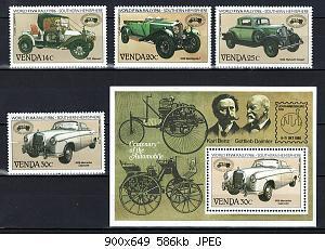 Нажмите на изображение для увеличения Название: ЮАР Венда 1986 146-49 бл2.JPG Просмотров: 2 Размер:585.9 Кб ID:1195673