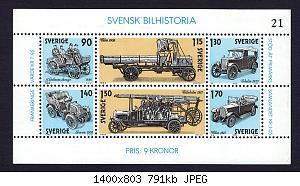 Нажмите на изображение для увеличения Название: Швеция 1980 1118-23 бл8.JPG Просмотров: 5 Размер:791.5 Кб ID:1195674