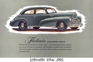 Нажмите на изображение для увеличения Название: 1948 Cdn Pontiac-04.jpg Просмотров: 2 Размер:96.9 Кб ID:1034359