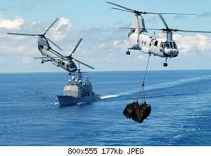 CH-46D_Sea_Knights_transport_cargo.jpg