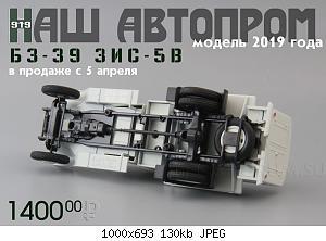 Нажмите на изображение для увеличения Название: Н919_5su.jpg Просмотров: 5 Размер:129.6 Кб ID:1161289