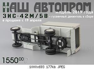 Нажмите на изображение для увеличения Название: Н600_5su.jpg Просмотров: 6 Размер:176.7 Кб ID:1162459