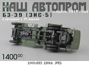 Нажмите на изображение для увеличения Название: Н917_5su.jpg Просмотров: 5 Размер:179.6 Кб ID:1162464