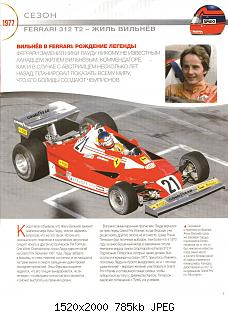 Formula_1_Auto_Collection_№11_Ferrari_312_T2_1977_003.jpg