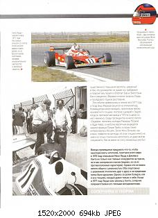 Formula_1_Auto_Collection_№11_Ferrari_312_T2_1977_005.jpg