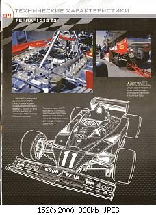 Formula_1_Auto_Collection_№11_Ferrari_312_T2_1977_010.jpg