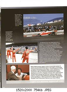 Formula_1_Auto_Collection_№11_Ferrari_312_T2_1977_016.jpg