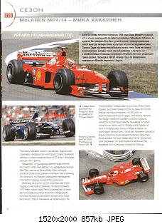 Formula_1_Auto_Collection_№12_McLaren_MP_414_1999_006.jpg