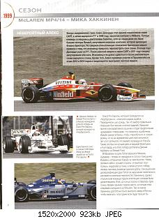 Formula_1_Auto_Collection_№12_McLaren_MP_414_1999_008.jpg