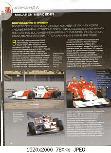 Formula_1_Auto_Collection_№12_McLaren_MP_414_1999_014.jpg