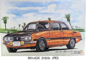 Нажмите на изображение для увеличения Название: Isuzu Bellett 1600 GTR (1963-1973).jpg Просмотров: 1 Размер:200.7 Кб ID:1168865
