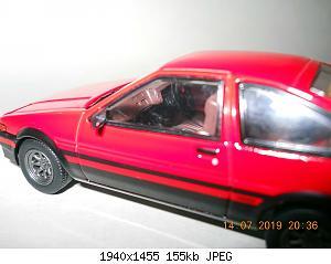 Нажмите на изображение для увеличения Название: Colobox_Toyota_Sprinter_Trueno_AE86_Kyosho~07.JPG Просмотров: 2 Размер:154.9 Кб ID:1170458