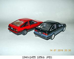Нажмите на изображение для увеличения Название: Colobox_Toyota_Sprinter_Trueno_AE86_Kyosho~09.JPG Просмотров: 0 Размер:184.9 Кб ID:1170460