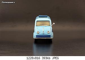 Нажмите на изображение для увеличения Название: DSC05192 копия.jpg Просмотров: 1 Размер:393.2 Кб ID:1147760