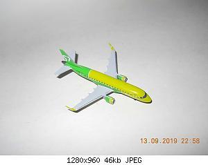 Нажмите на изображение для увеличения Название: Colobox_Embraer_E170_S7_Herpa~02.JPG Просмотров: 3 Размер:45.6 Кб ID:1174763