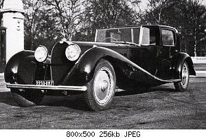 Нажмите на изображение для увеличения Название: bugatti_type_41_royale_coupe_de_ville_by_binder.jpg Просмотров: 1 Размер:256.1 Кб ID:1182018