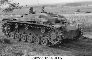 Нажмите на изображение для увеличения Название: StuG_III_Ausf_B_Eastern_front.jpg Просмотров: 2 Размер:61.5 Кб ID:1071071
