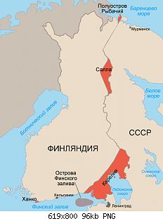 Нажмите на изображение для увеличения Название: Finnish_areas_ceded_in_1940_RUS.png Просмотров: 3 Размер:96.3 Кб ID:886464