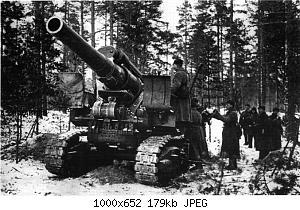 Нажмите на изображение для увеличения Название: Howitzer_B4.jpg Просмотров: 3 Размер:179.0 Кб ID:886471