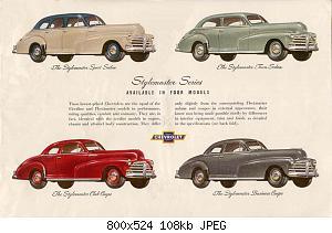 Нажмите на изображение для увеличения Название: 1948 Chevrolet-11.jpg Просмотров: 1 Размер:108.0 Кб ID:1033697